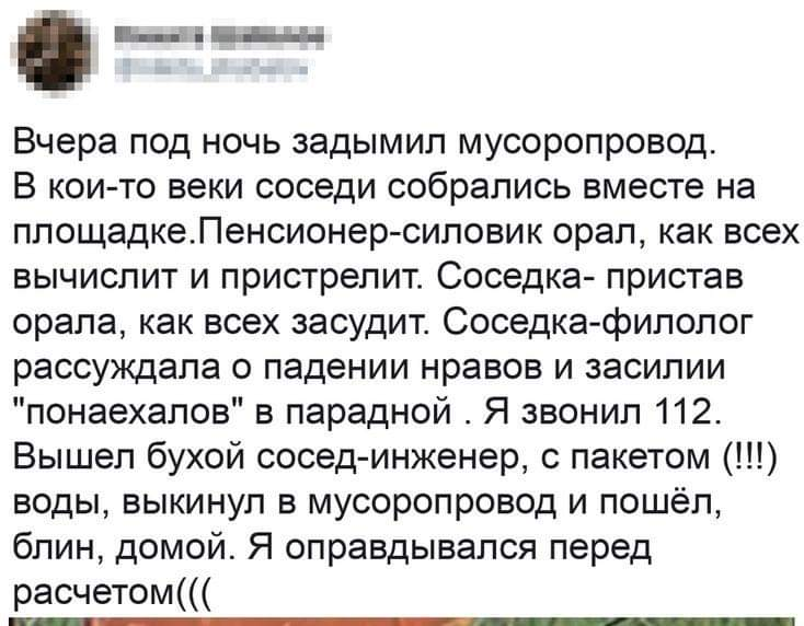 http://forum.paveldarts.ru/media/kunena/attachments/263/FB_IMG_1587799026792.jpg
